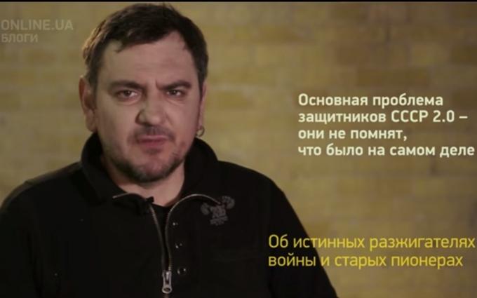Появился грубый ответ украинским любителям Советского союза: опубликовано видео