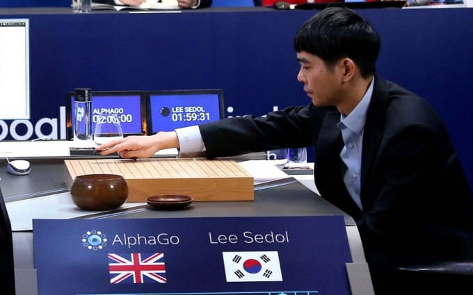 Чемпион мира разгромлен компьютером в сложнейшей игре: опубликовано фото