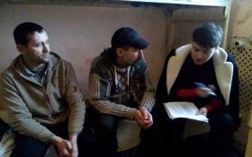 Савченко заявила, що у поїздки на Донбас вже є результат: з'явилися фото