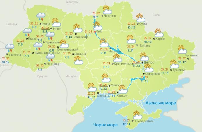 Прогноз погоди в Україні на 22 травня (1)