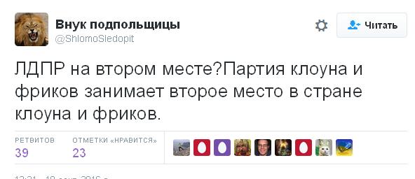 Ніколи такого не було, і знову: соцмережі киплять через результати виборів у Росії (3)