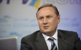 Розкрито зв'язки Єфремова з Кремлем і кумом Путіна