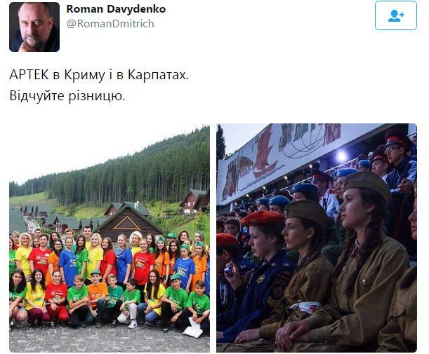Украина не Россия: разницу ярко показали двумя фото (1)