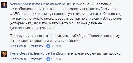 Олланд зробив нову заяву по Донбасу: українці в соцмережах скипіли (1)