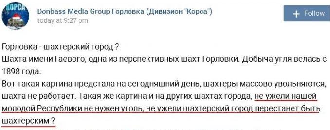 Прозрение наступает: в сети высмеяли откровения фаната ДНР (1)