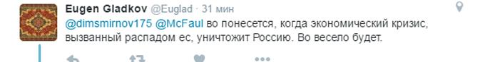 Мордовія вимагає референдуму: соцмережі висміяли реакцію путінців на британське голосування (3)