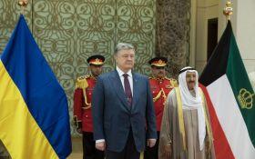Українцям спростила візовий режим ще одна держава