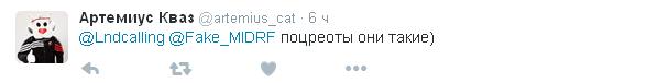 """Российский певец-фанат Путина отдыхает в """"загнивающей"""" Европе: в соцсетях хохочут (16)"""