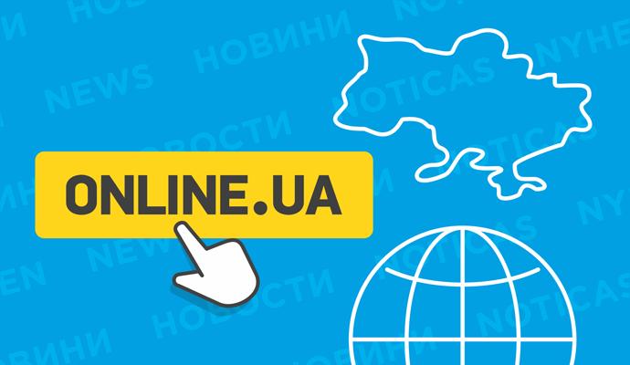 8 февраля в Украине и мире: главные новости дня