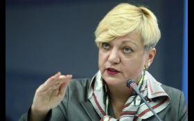 Действия Гонтаревой привели к растрате международных резервов Украины, - Илларионов