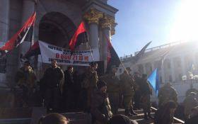 В центре Киева собралось вече, в сети говорят о провокаторах: появились фото и детали
