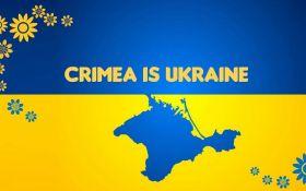 Комітет міністрів Ради Європи підтримав резолюцію Генасамблеї ООН по Криму