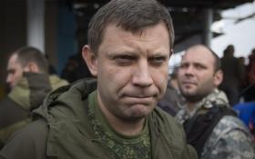 Доводиться кричати, що ми любимо противну пику Захарченко: одкровення жителів ДНР
