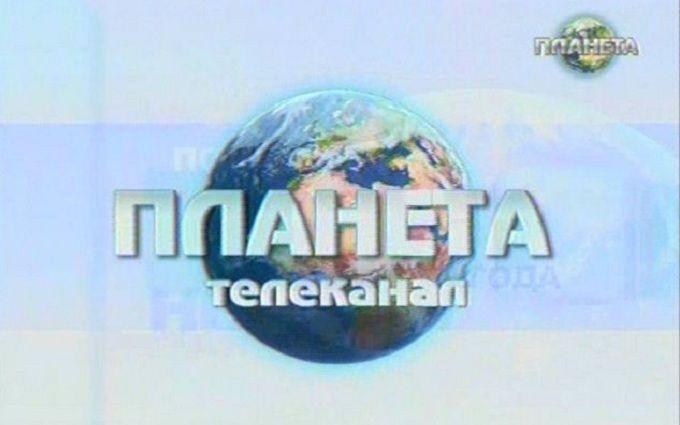 Ізраїль зажадав закрити один із телеканалів в Україні