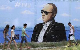 """Стало известно, как Путин сломал Россию """"Крымнашем"""""""