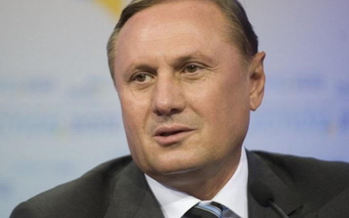 Справа екс-регіонала Єфремова: з'явилися нові подробиці