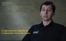 """Украинцам привели плохой пример поведения """"небратьев"""" из России: опубликовано видео"""