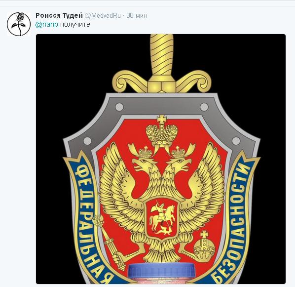Сеча в надійних руках: соцмережі підірвала заява про Росію і допінг (13)