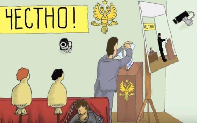 Глянь на цих упирів: вибори в Росії висміяли в музичному відео