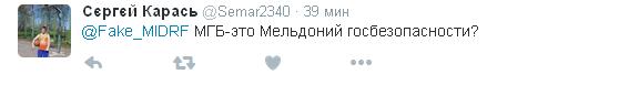У Путіна створюють нову спецслужбу: соцмережі в шоці (3)