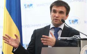 """Румунія готова до діалогу щодо мовних положень закону """"Про освіту"""" - Клімкін"""