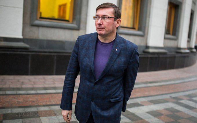 Луценко поставил точку в вопросе об амнистии боевиков ДНР-ЛНР