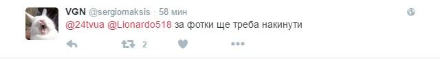 Зарплата красавицы-зама Авакова наделала шума в сети (2)
