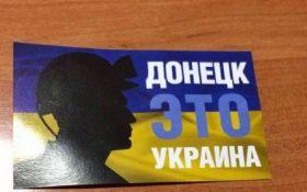 """Сепары жалуются на """"злых укров"""" и стягивают военных - волонтер рассказал об украинской агитации в Донецке"""