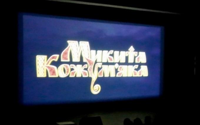 Український 3D мультфільм представили в Одесі: опубліковані фото і відео