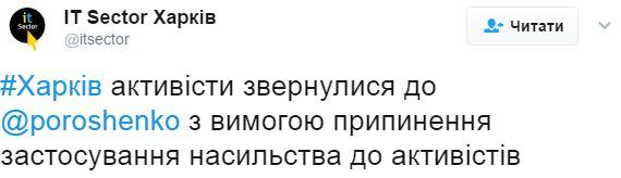 Акции за блокаду Донбасса идут не только в Киеве: появились фото и видео (1)