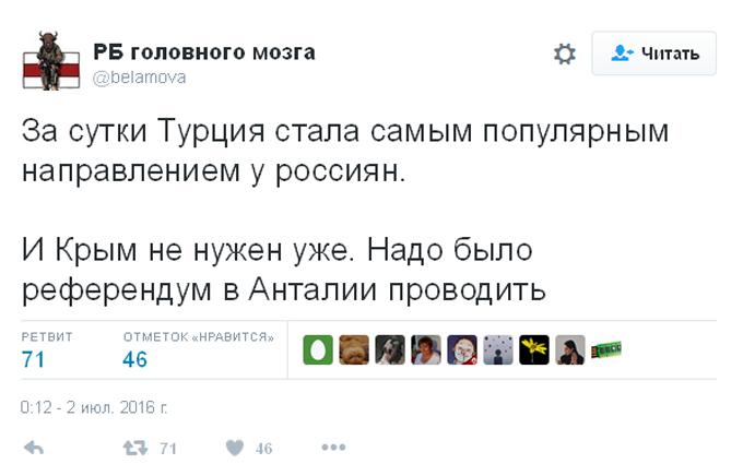 Крим відчув ніж у спині: соцмережі висміяли наплив росіян до Туреччини (1)