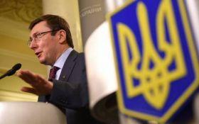 При Януковиче Украина понесла убытки на $40 млрд - Луценко