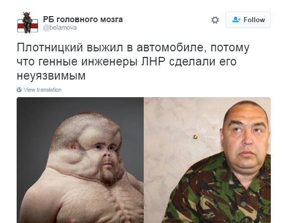 Російські друзі постаралися: соцмережі продовжують обговорювати замах на Плотницького (1)