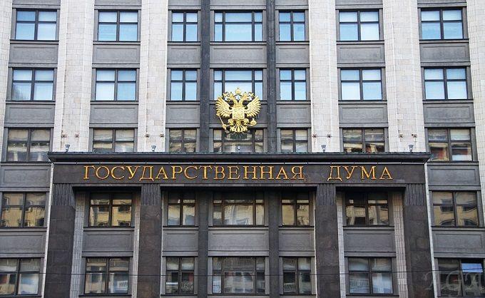 Нам не испортят настроение: в РФ отреагировали на меморандум Украины в Международный суд ООН