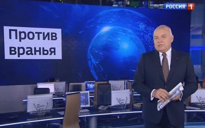 У Росії показали на відео, як порахували випадки нахабної брехні головного пропагандиста Путіна