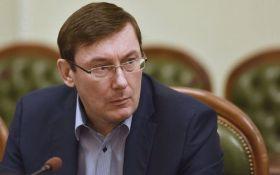 Новий квартирний скандал: Луценко жорстко пройшовся по Лещенку