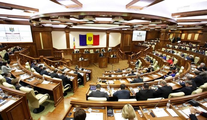 В Молдове отменили заседание парламента