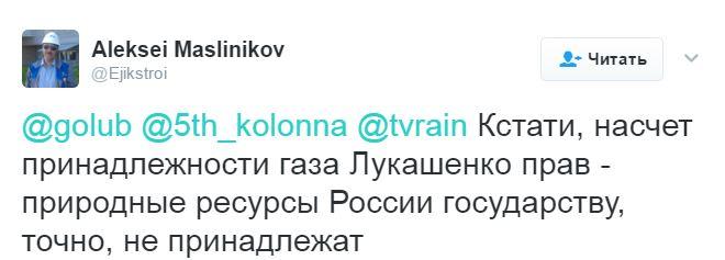 Лукашенко послал Медведева: соцсети бушуют из-за слов лидера Беларуси (3)