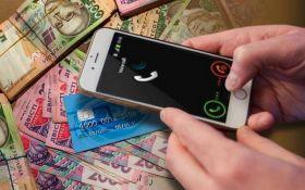 Украинцев предупредили о новом виде телефонного мошенничества