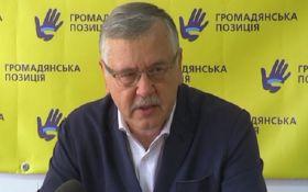 Versus по-украински: Гриценко зовет Тимошенко на дебаты
