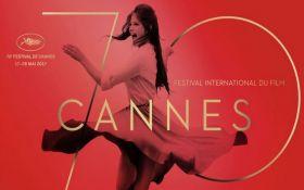 Сегодня открывается 70-й Каннский кинофестиваль