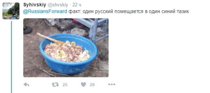 Росіяни осоромилися з фото українських солдатів (3)