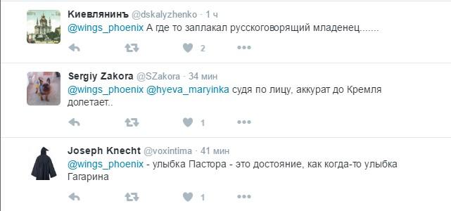 Пастор схвалює: в Україні запустили нову ракету, з'явилися фото (1)