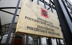В Раде объяснили, почему Украина не высылает российских дипломатов