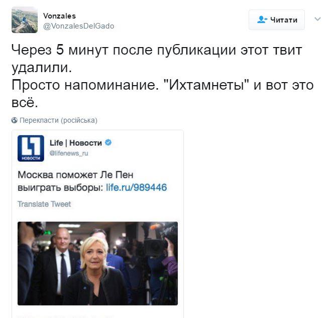 Путін на зустрічі з Ле Пен знову заходився брехати: з'явилося відео (1)