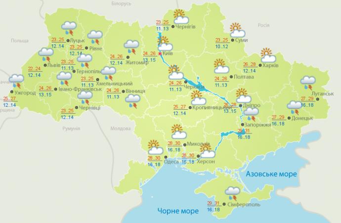 Прогноз погоды в Украине на 18 июля (1)