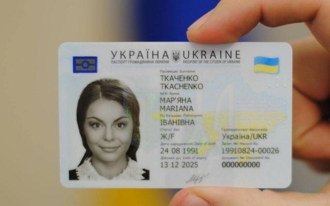 Аваков детально пояснив плюси нових ID-паспортів в Україні