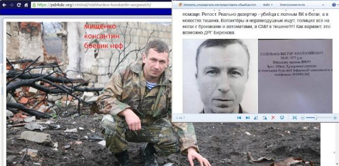 У зоні АТО солдат розстріляв колег: соцмережі повідомляють про його затримання (4)