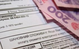 В Україні можуть знову підняти тарифи на комуналку