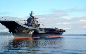 Незручно вийшло: РПЦ видалила смішну новину про російський авіаносець